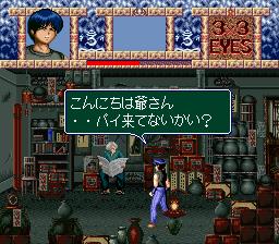 Play 3×3 Eyes – Juuma Houkan Online