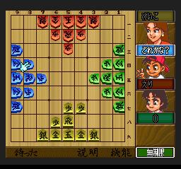 Play 4 Nin Shougi Online