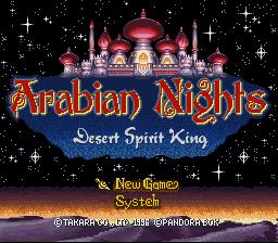 Play Arabian Nights – Spirit of the Desert King (english translation) Online