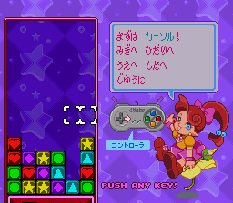 Play BS Panel de Pon – Event '98 Online