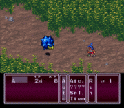 Play Breath of Fire II Online