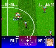 Play Captain Tsubasa V – Hasha no Shougou Canpione Online