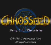 Play Chaos Seed (english translation) Online