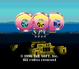 Play Cu-On-Pa SFC Online