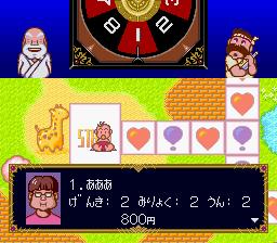 Play Daibakushou Jinsei Gekijou Online