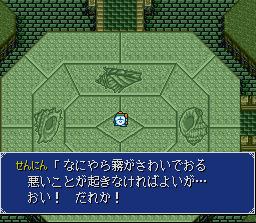 Play Daikaijuu Monogatari 2 Online