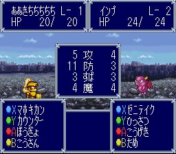 Play Dokapon 3-2-1 – Arashi wo Yobu Yujo Online