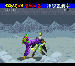 Play Dragon Ball Z – Super Butouden 2 Online