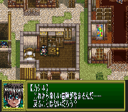 Play Dragon Knight 4 Online