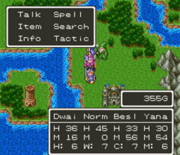 Play Dragon Quest 3 (english translation) Online