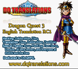 Play Dragon Quest III – Soshite Densetsu e… (English beta) Online