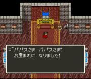 Play Dragon Quest V – Tenkuu no Hanayome Online
