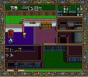 Play Dragon Slayer – Eiyuu Densetsu II Online