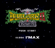 Play Dual Orb II (english translation) Online