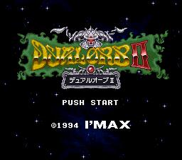Play Dual Orb II (english translation) Online