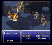 Play Final Fantasy III – Limited Magic Online