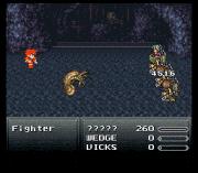 Play Final Fantasy III vs The Light Warriors Online