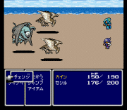Play Final Fantasy IV Online