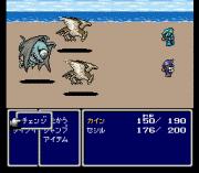 Play Final Fantasy IV Online