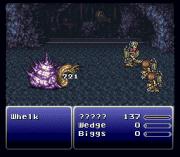 Play Final Fantasy Tactics VI Online