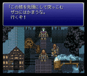 Play Final Fantasy VI DE Online