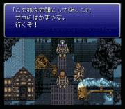 Play Final Fantasy VI DE Online