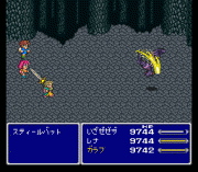 Play Final Fantasy V  – EasyType Online