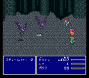 Play Final Fantasy V Xpert Online