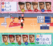 Play From TV Animation Slam Dunk – Dream Team – Shueisha Limited Online