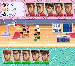Play From TV Animation Slam Dunk – Shikyou Gekitotsu!! Online