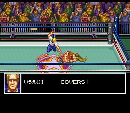 Play Funaki Masakatsu Hybrid Wrestler – Tougi Online