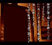 Play Gakkou de Atta Kowai Hanashi Online
