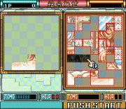 Play Hebereke no Oishii Puzzle Online