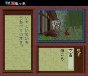 Play Heisei Shin Onigashima – Kouhen Online