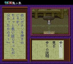 Play Heisei Shin Onigashima – Zenpen Online