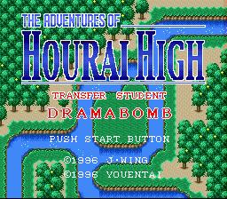 Play Hourai Gakuen no Bouken! (english translation) Online