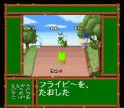 Play Kero Kero Keroppi no Bouken Nikki – Nemureru Mori no Ker Online