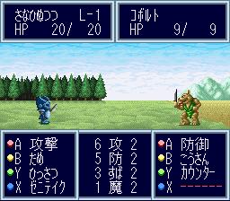 Play Kessen! Dokapon Okukoku IV – Densetsu no Yuusha Tachi Online
