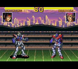Play Kidou Butouden G-Gundam Online