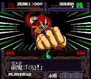 Play Kishin Douji Zenki – Denei Raibu Online