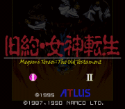 Play Kyuuyaku Megami Tensei (english translation) Online
