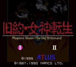Play Kyuuyaku Megami Tensei (english translation) Online