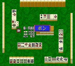 Play Mahjong Hishouden Shin – Naki no Ryuu Online