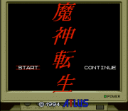Play Majin Tensei Online