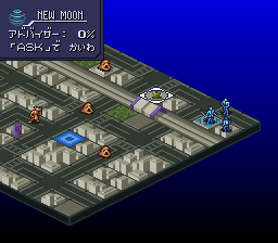 Play Majin Tensei II – Spiral Nemesis Online