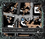 Play Maten Densetsu – Senritsu no Opatsu Online