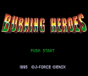 Play Nekketsu Tairiku Burning Heroes (english translation) Online
