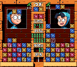 Play Nintama Rantarou – Ninjutsu Gakuen Puzzle Taikai no Dan Online