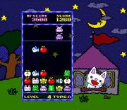 Play Nontan to Issho – Kurukuru Puzzle Online