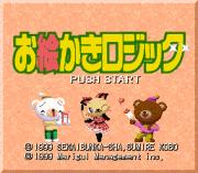 Play Oekaki Logic Online